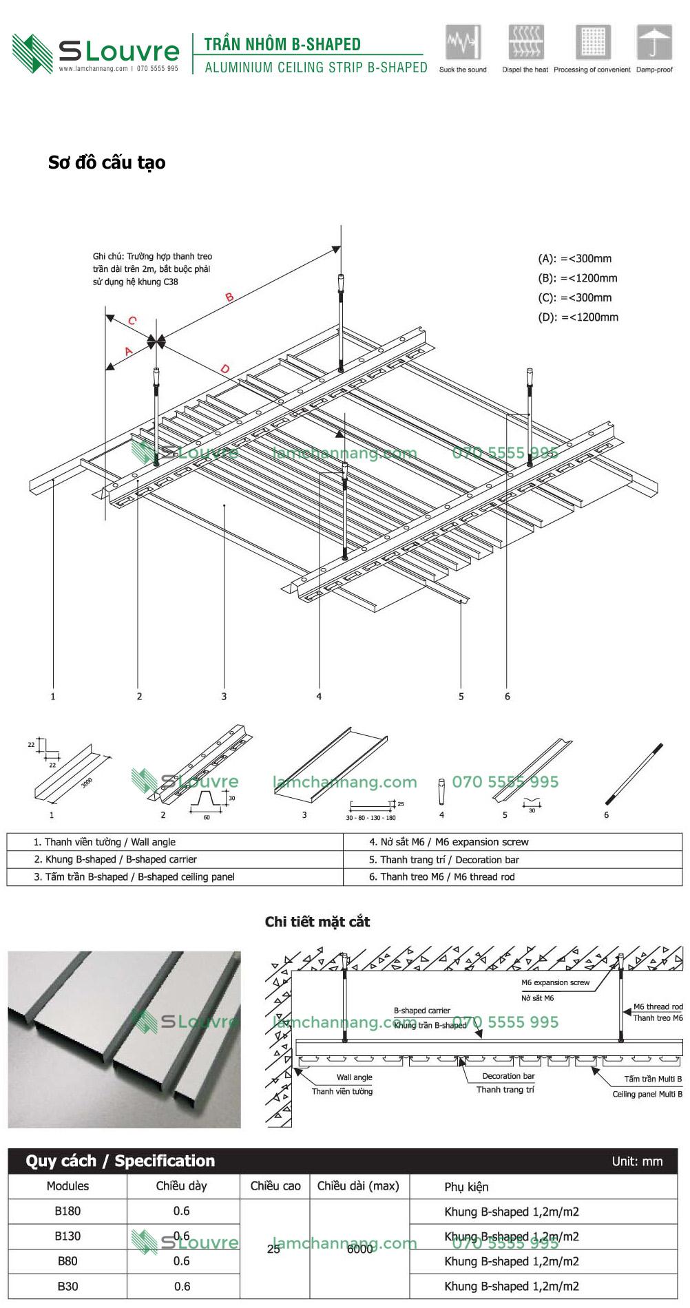 Multi Panel Ceiling, Metal Linear Ceilings, Exterior ceiling, aluminium ceiling, metal ceiling, Aluminium Strip Ceiling B, trần sọc B, trần nhôm sọc B, trần nhôm sọc, trần sọc, trần chữ B, trần nhôm Multi B